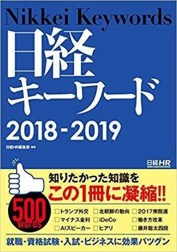 f:id:bookpotato:20180212100505j:plain