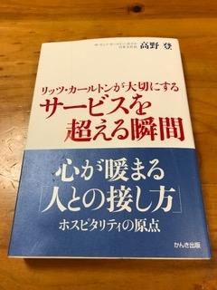 f:id:bookreadkun:20170504204919j:plain