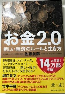 f:id:bookreadkun:20180414112624j:plain
