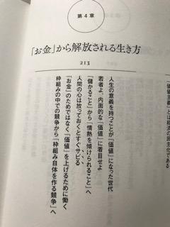 f:id:bookreadkun:20180414115151j:plain
