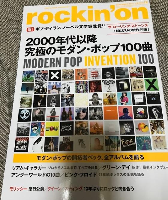 f:id:bookrock:20161106172154j:plain