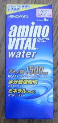 amino_20090809_1.jpg