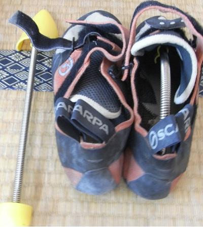 shoeskeeper_20130602_3.jpg