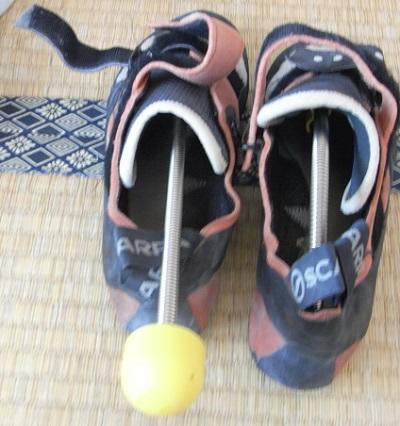shoeskeeper_20130602_4.jpg