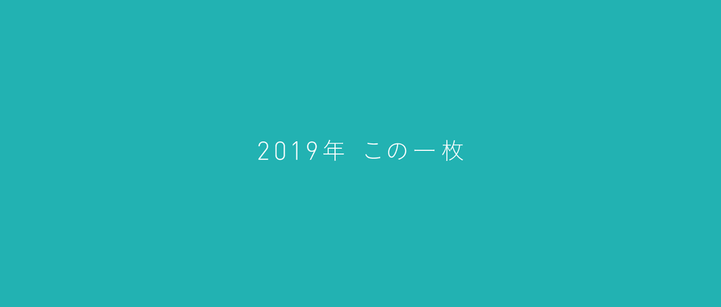 f:id:bookrockcurry:20190226190115p:plain