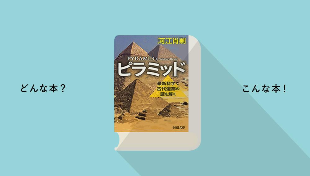 f:id:bookrockcurry:20200609161836j:plain