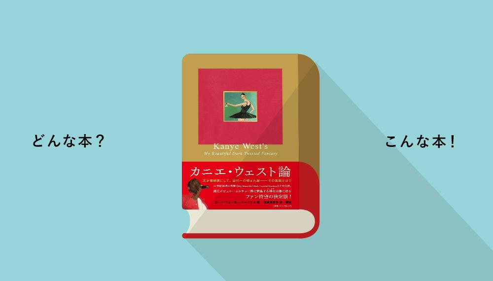 f:id:bookrockcurry:20200717132115j:plain