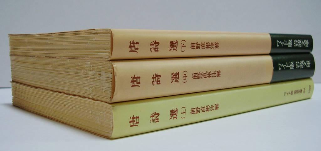 f:id:books_channel:20050101000010j:plain