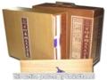 [Vintage][rare][レア][Yahoo!Auctions!!][落札]