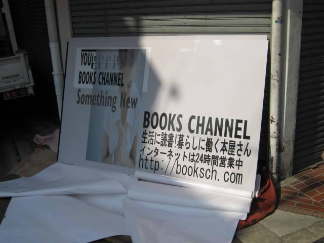 f:id:books_channel:20110204114309j:plain