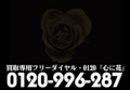 20110808203449
