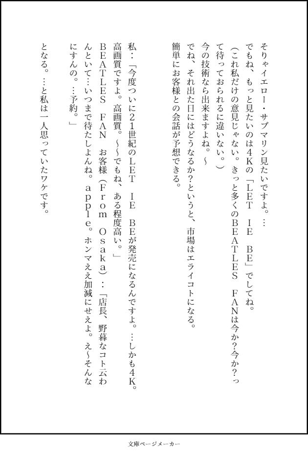 f:id:books_channel:20180116171049p:plain