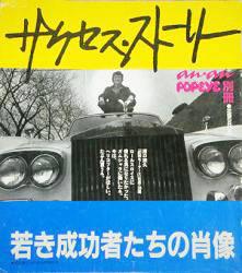 f:id:books_channel:20180124190507j:plain