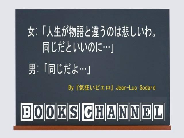 f:id:books_channel:20180320203101j:plain