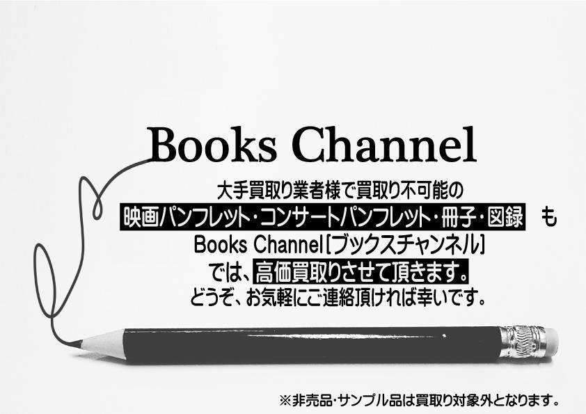 f:id:books_channel:20180428201239j:plain
