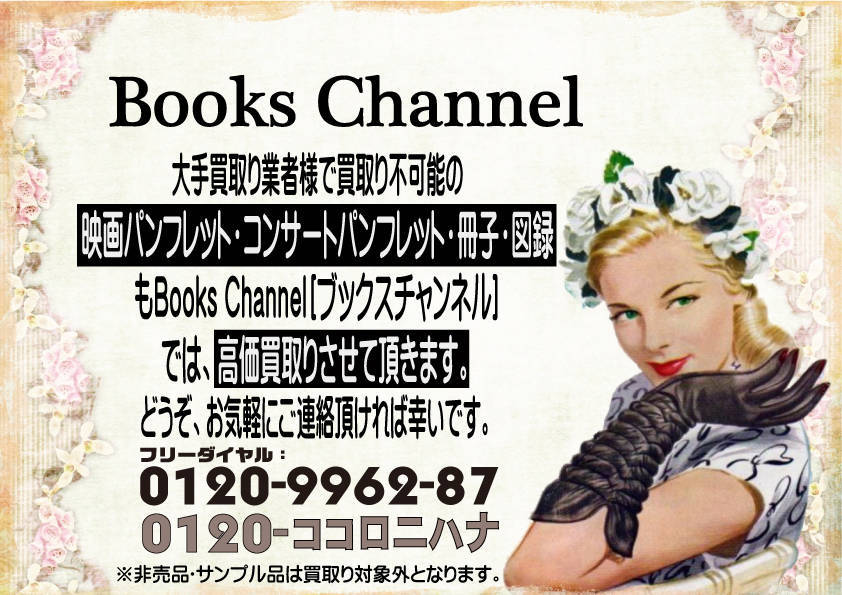 f:id:books_channel:20180428233152j:plain
