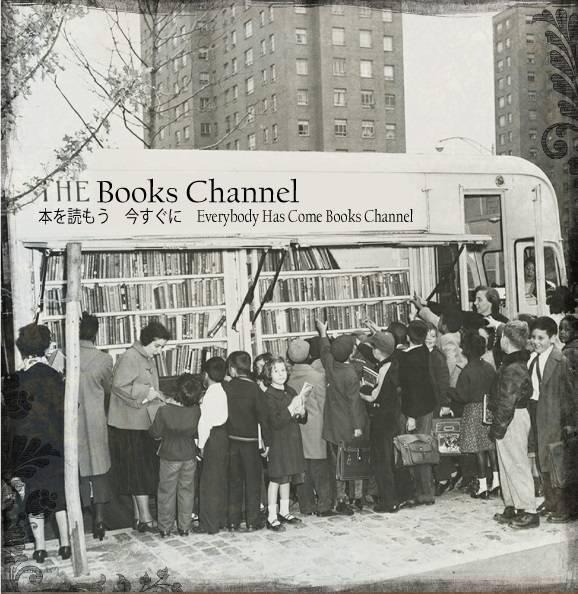f:id:books_channel:20180506133811j:plain