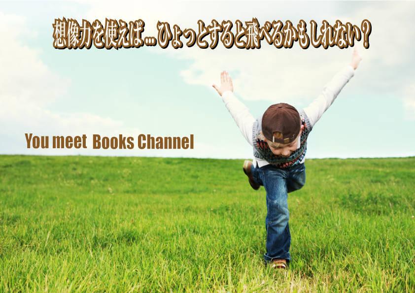 f:id:books_channel:20180506165223j:plain