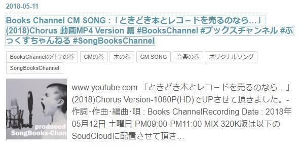f:id:books_channel:20180515140516j:plain