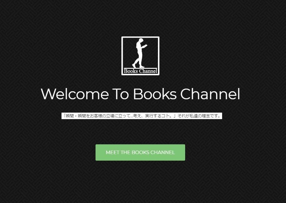 f:id:books_channel:20180624132500j:plain