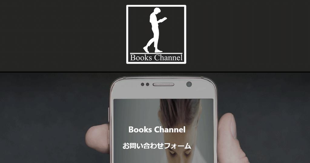 f:id:books_channel:20180630234952p:plain