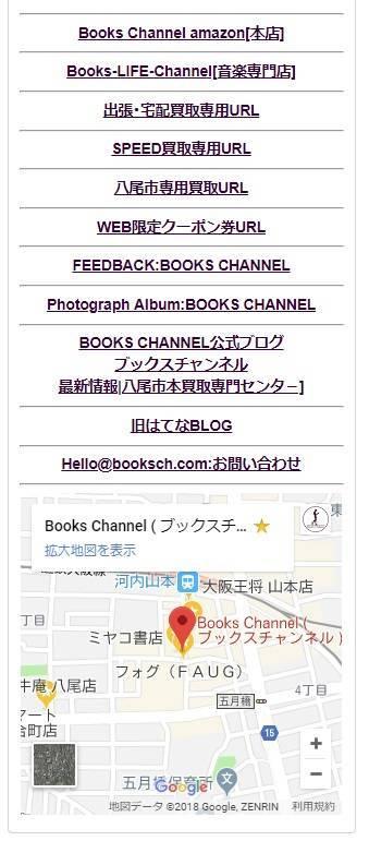 f:id:books_channel:20180724203312j:plain