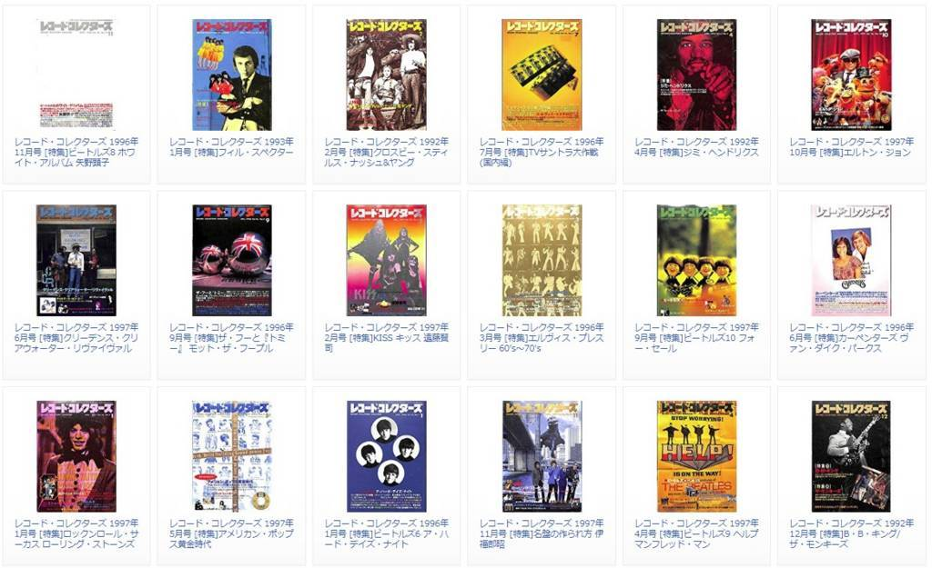 f:id:books_channel:20180725135431j:plain