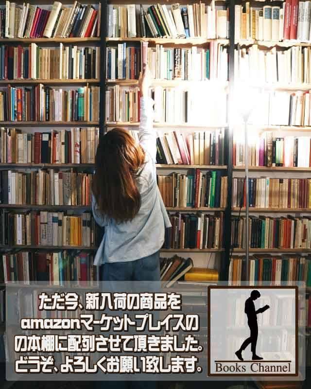 f:id:books_channel:20180725145347j:plain