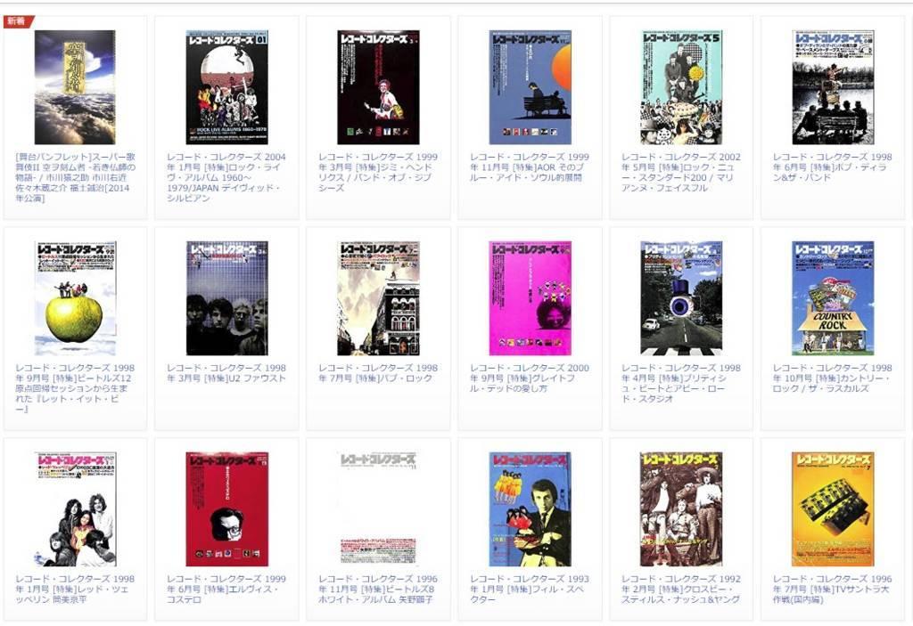 f:id:books_channel:20180727185730j:plain