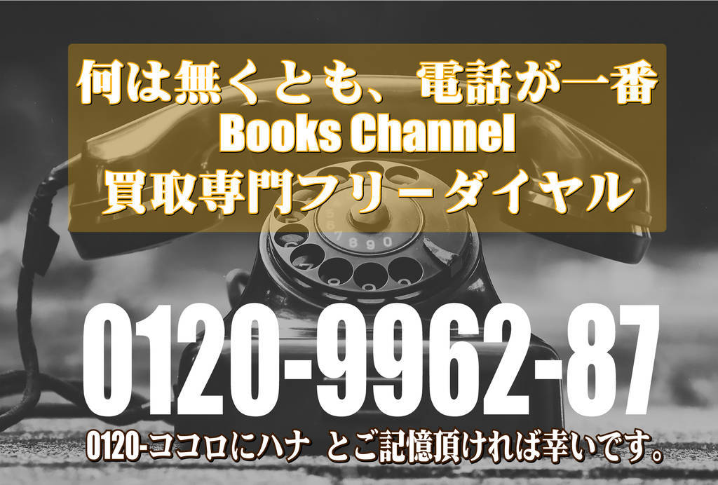 f:id:books_channel:20180829171430j:plain