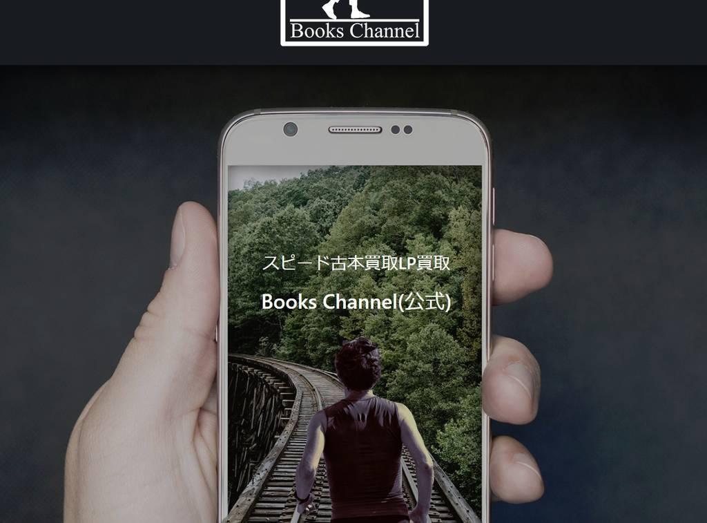 f:id:books_channel:20181124142606j:plain