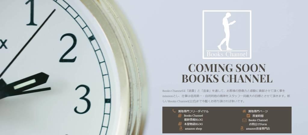 f:id:books_channel:20181129215755j:plain