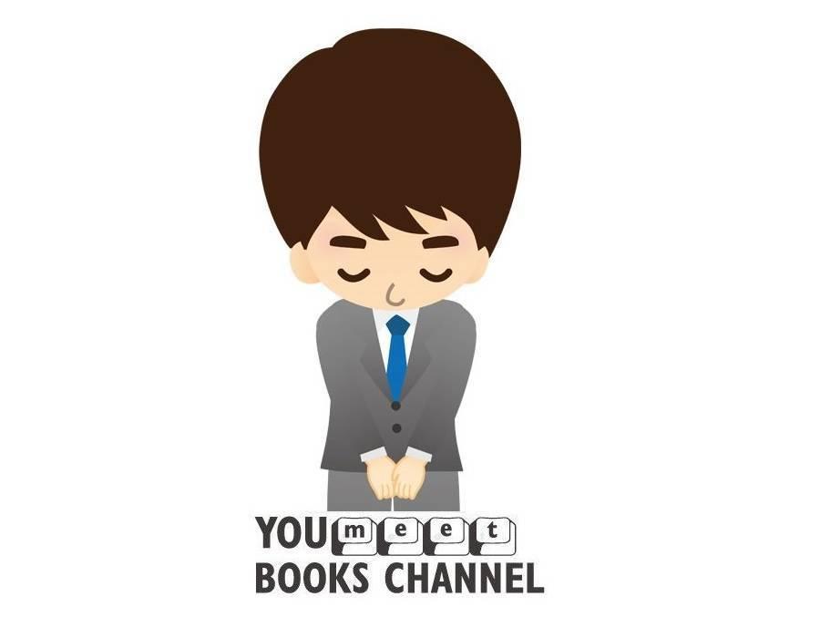 f:id:books_channel:20181231175343j:plain