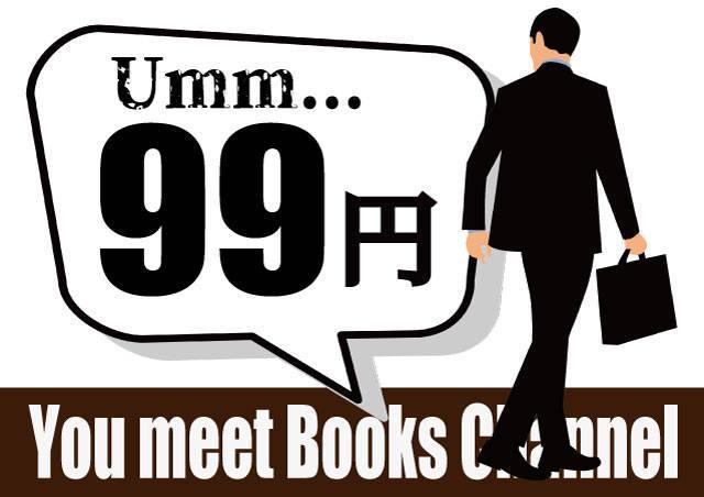 f:id:books_channel:20190203005149j:plain
