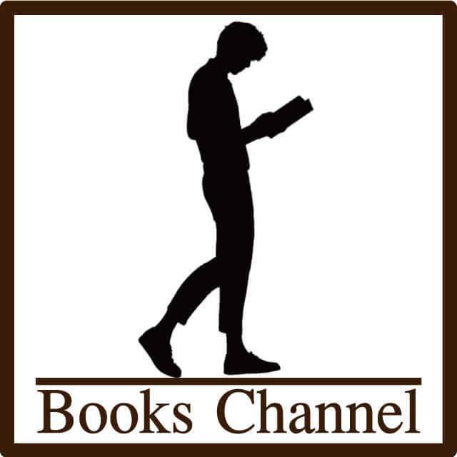 f:id:books_channel:20190508174206j:plain