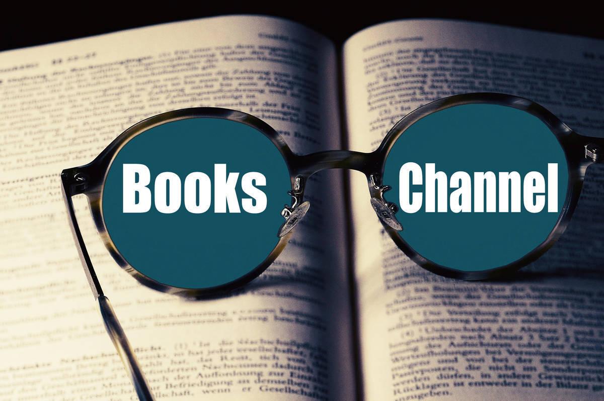 f:id:books_channel:20190624182242j:plain