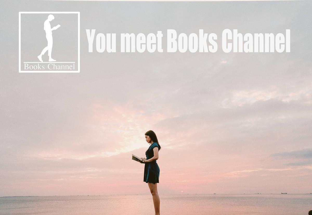 f:id:books_channel:20190628172425j:plain