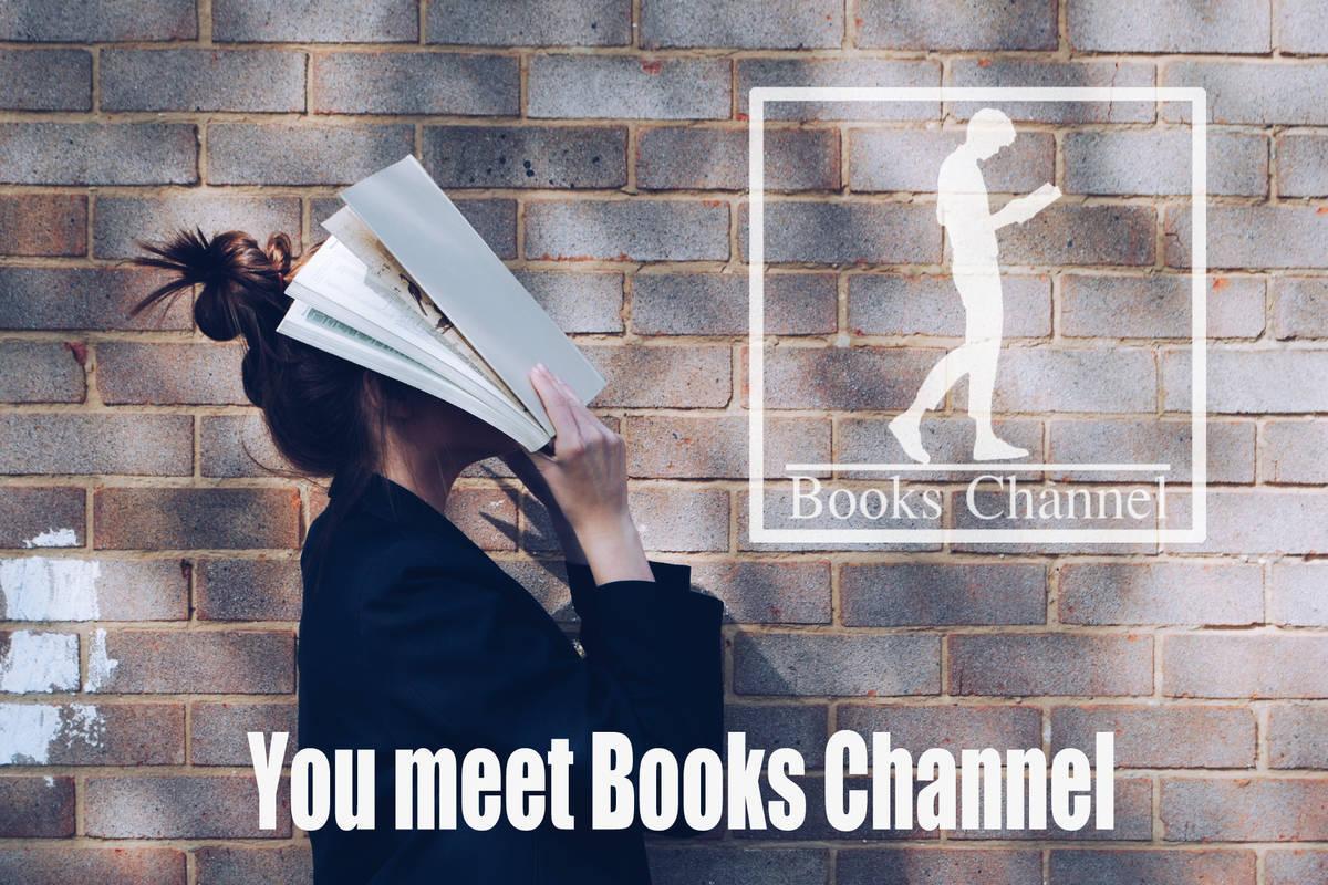 f:id:books_channel:20190708140748j:plain