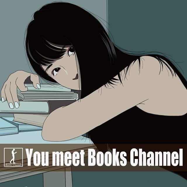 f:id:books_channel:20190713195115j:plain