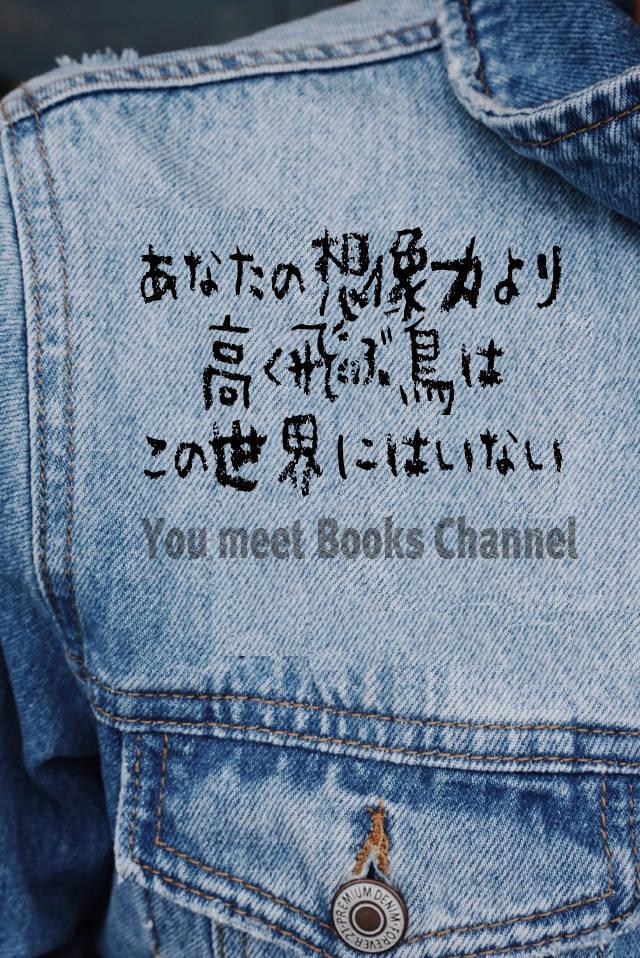 f:id:books_channel:20190802174521j:plain