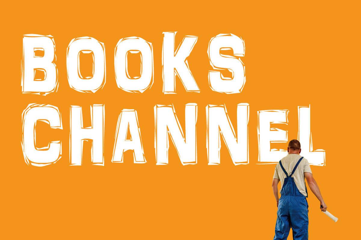f:id:books_channel:20191023041926j:plain