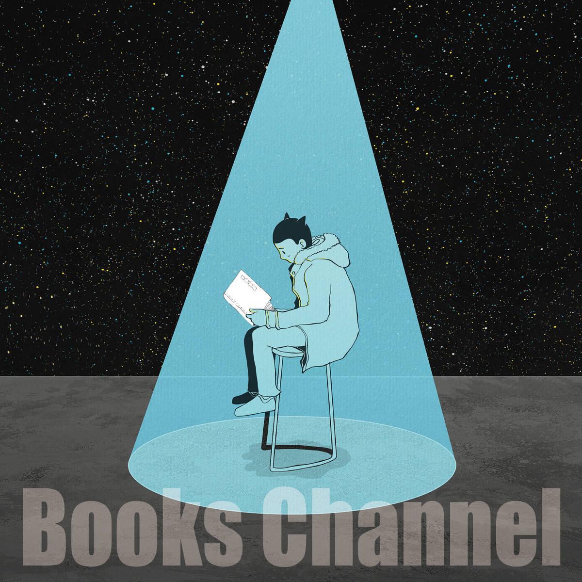 f:id:books_channel:20191024011058j:plain