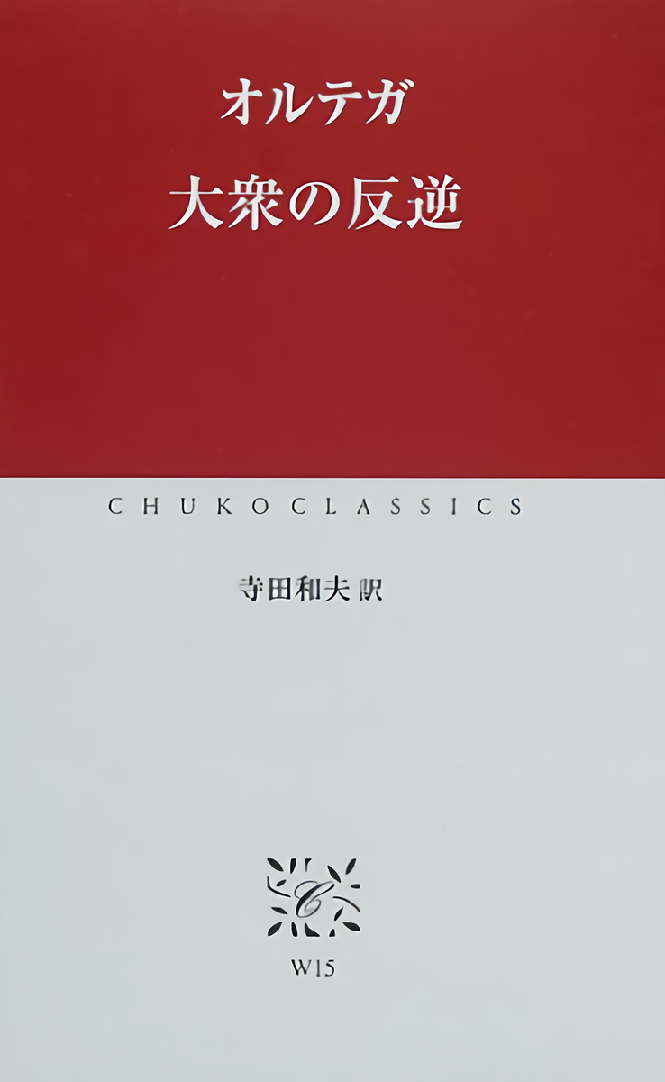 f:id:books_channel:20191122000203p:plain