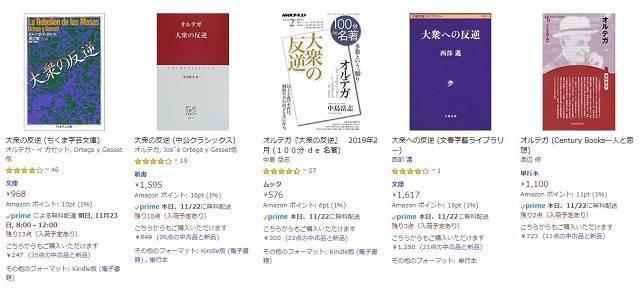 f:id:books_channel:20191122002414j:plain