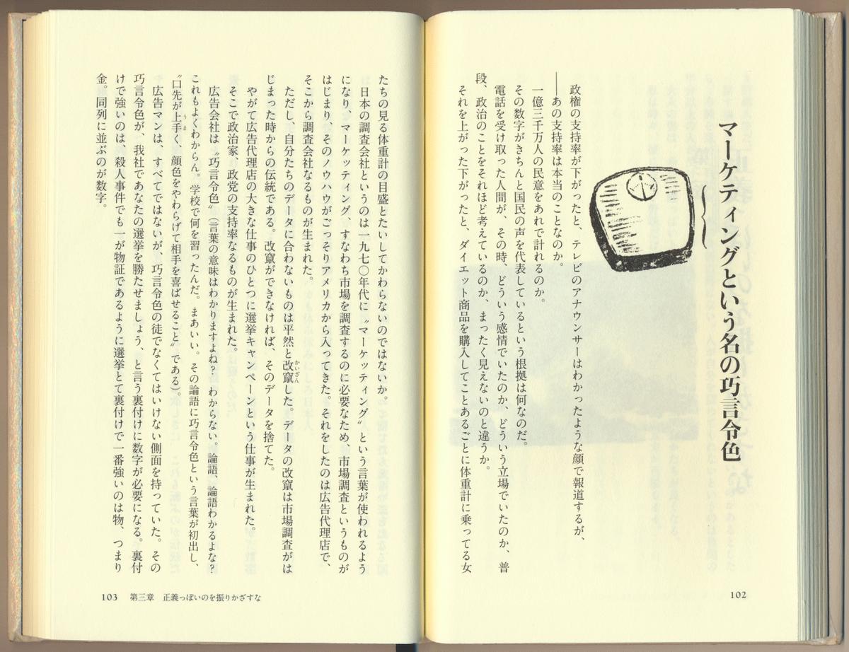 f:id:books_channel:20191210162028p:plain