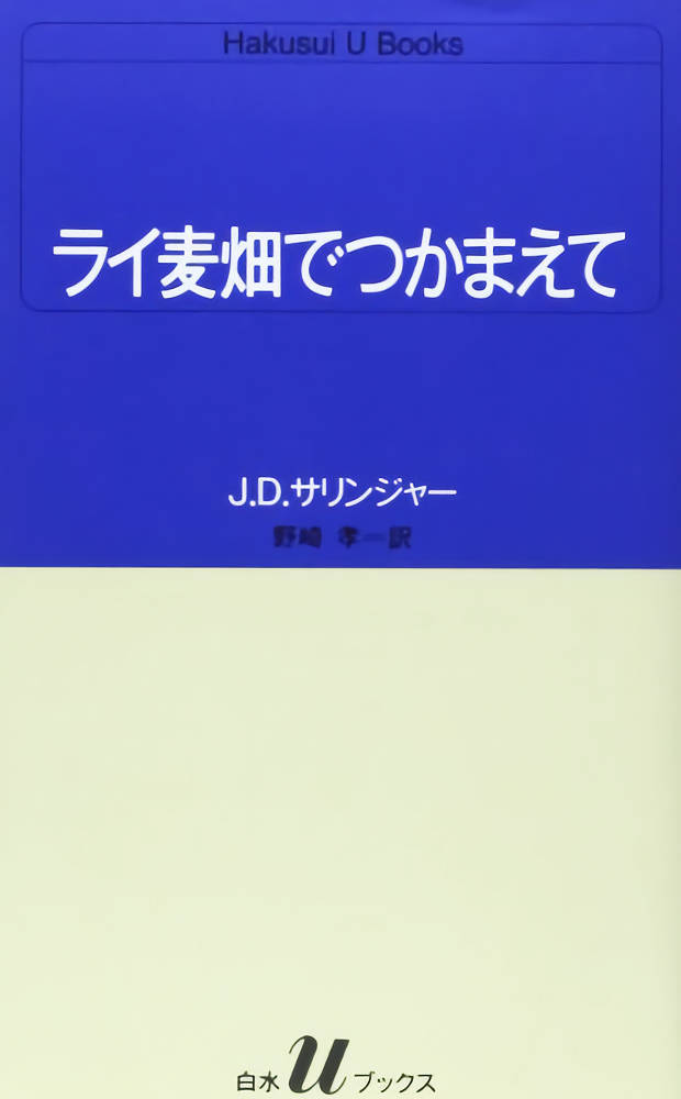 f:id:books_channel:20200815142945j:plain
