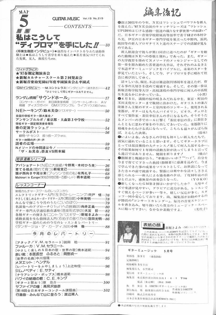 f:id:books_channel:20201016174918j:plain