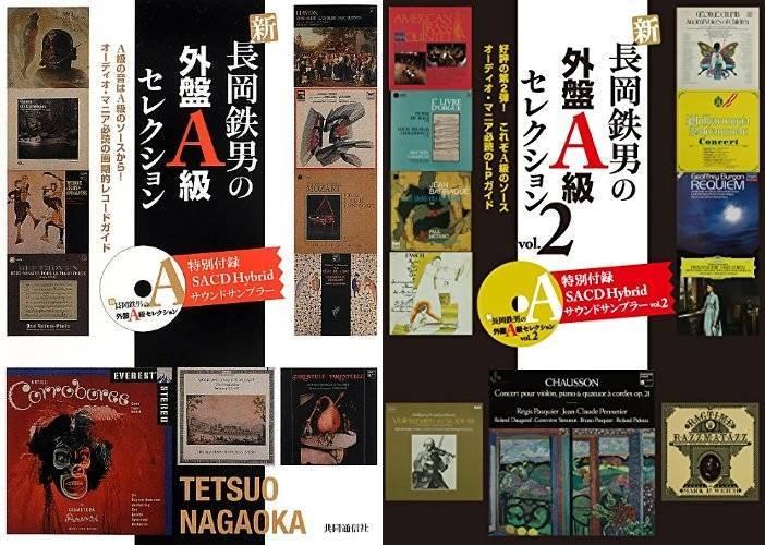 f:id:books_channel:20201106163243j:plain