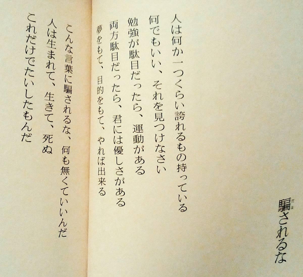 f:id:books_channel:20201113194529j:plain