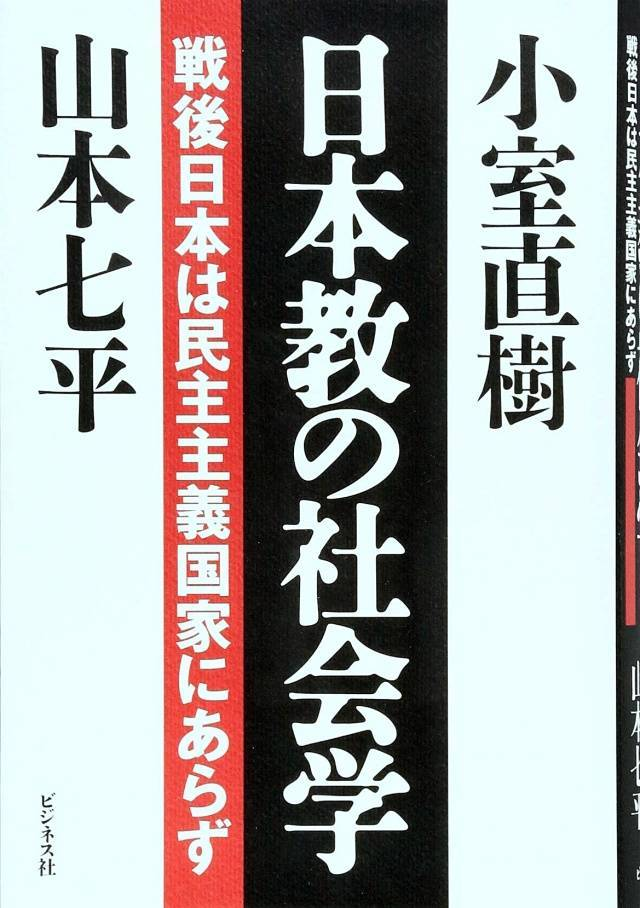 f:id:books_channel:20201121012253j:plain